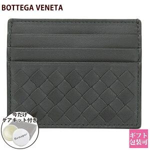 ボッテガヴェネタ カードケース スリム メンズ 本革 薄型 カード入れ ブランド グレー 162150 V001N 8522 本革小物 通販
