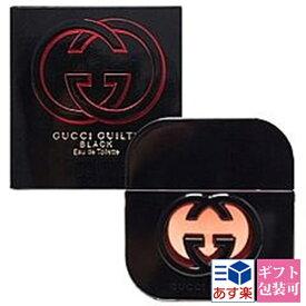 グッチ gucci 香水 メンズ レディース ギルティ ブラック ギルティブラック EDT 50ml オードトワレ フレグランス 正規品 ブランド 新品 新作 2020年 ギフト プレゼント