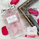 ディオール DIOR 香水 レディース フレグランス ミスディオール ローズ&ローズ オードトワレ 50ml