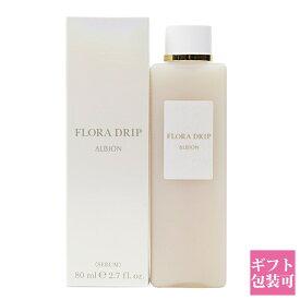 アルビオン ALBION 化粧水 化粧液 フローラドリップ FLORA DRIP 80ml