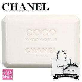 8b7f4d21181a 【即納】あす楽対応 シャネル chanel せっけん 石鹸 いい香り レディース ココ マドモアゼル サボン