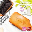 【名入れ】 プレゼント アヴェダ AVEDA パドル ブラシ レディース 髪 ヘアブラシ 頭皮 マッサージ 木製 くし サラサラ…