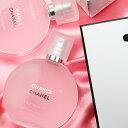 【正規紙袋付き】 CHANEL シャネル コスメ CHANCE EAU TENDRE チャンス オー タンドゥル 35ml 香水 ヘアミスト ヘア …