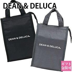 【後払い OK】ディーン&デルーカ クーラーバッグ S 保温 保冷バッグ 【 DEAN & DELUCA ディーンアンドデルーカ レディース おしゃれ かわいい 軽量 大容量 セール 】 ギフト