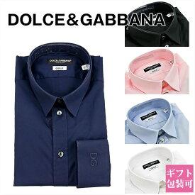 【後払い OK】ドルチェ&ガッバーナ ドルガバ DOLCE&GABBANA カッターシャツ D&G ドルガバ ワイシャツ Yシャツ 長袖 メンズ ビジネス フォーマル カジュアルシャツ ドレスシャツ クールビズ 正規品 セール あす楽 ブランド 新品 新作 2019年 ギフト