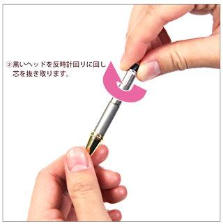 ハーバリウムボールペン替え芯替芯本体10本セットハーバリウムボールペンペン芯