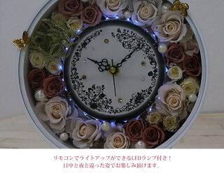 LEDランプ光る花時計シックラグジュアリーお祝いギフトおしゃれ両親プレゼント結婚式時計ローズプリザーブドフラワーアレンジメント上品かっこいい誕生日プロポーズお返しお見舞いバタフライ蝶選べる刻印名入れAliceflower