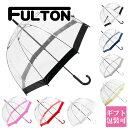 【後払い OK】フルトン fulton 傘 かさ 雨傘 バードケージ birdcage ビニール傘 長傘 英国王室御用達 ルル ギネス Lul…