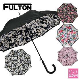 フルトン FULTON 傘 レディース 長傘 雨傘 ジャンプ 丈夫 ブルームズベリー ブルームズベバリー Bloomsbury-2 2021年 新作 新柄 L754