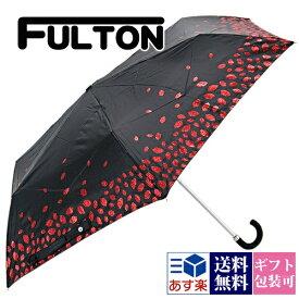 【後払い OK】フルトン FULTON 傘 かさ 折りたたみ傘【折り畳み傘 雨傘 Lulu Guinness ルルギネス グリッターリップ コラボ おしゃれ 軽量 レディース かわいい 英国王室御用達 プレゼント ギフト ブランド 正規品 セール】