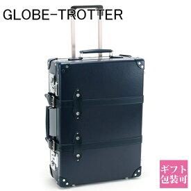 【即納】あす楽対応 グローブトロッター GLOBE-TROTTER キャリーケース スーツケース バッグ 鞄 かばん 旅行かばん 旅行鞄 20 CENTENARY センテナリー トローリーケース ネイビー GTCNTNN20TC NAVY NAVY 正規品 セールブランド 新品 新作 2019年
