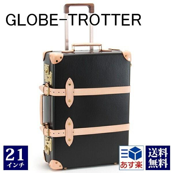 グローブトロッター GLOBE-TROTTER キャリーケース スーツケース バッグ 鞄 かばん 旅行かばん 旅行鞄 SAFARI 21 トロリーケース サファリ コロニアルブラウン GTSAFCN21TC COLONIAL BROWN NATURAL 正規品 セール 送料無料 ブランド 新品 新作 2018年