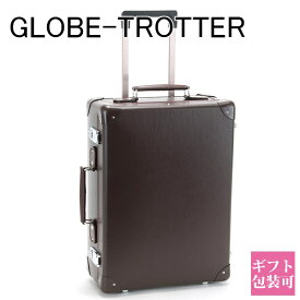 グローブトロッター GLOBE-TROTTER スーツケース トロリーケース バッグ 鞄 かばん トローリーケース ORIGINAL オリジナル 18インチ キャリーケース ブラウン/ブラウン GTORGBR18TC BR/BR 正規品 セール 送料無料ブランド 新品 新作 2019年母の日
