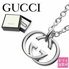 gucci ネックレス メンズ レディース グッチ ペンダントシンプル GGロゴモチーフ サークルGG スターリングシルバー SILVER925 190484 J8400 8106 正規品 ブランド 新品 新作 2021年 ギフト プレゼント