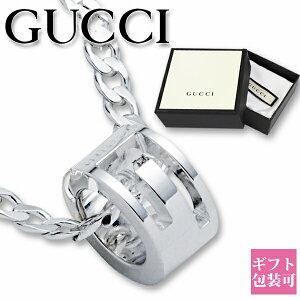 グッチ ネックレス メンズ gucci レディース ペンダント Gリングモチーフ シルバー SILVER925 223351 J8400 8106 正規品 ブランド 新品 新作 2020年 ギフト プレゼント