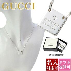 【名入れ】 グッチ ネックレス メンズ gucci レディース ペンダント スクエアプレート ロゴ刻印 シルバー 223514 J8400 8106 正規品 シンプル ブランド 新品 新作 2020年 ギフト プレゼント