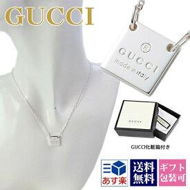 【後払い OK】グッチ ネックレス メンズ gucci レディース ペンダント スクエアプレート ロゴ刻印 シルバー 223514 J8400 8106 正規品 シンプル セール ブランド 新品 新作 2020年 ギフト ホワイトデー プレゼント
