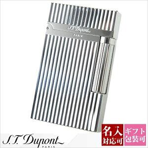 【名入れ】 エス・テ・デュポン エス・ティー・デュポン S.T.Dupont ガスライター ライター 喫煙具 ライン2 016817 高級 メンズ 男性のに ST.Dupont モンパルナス ヴァーティカルライン 正規品 ブラ