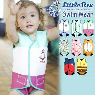 リトルレックスセーフティスイムウェアベビーラップラッシュガード水着スイミングキッズジュニア赤ちゃん子供用かわいい男の子女の子プール入園入学名前入れ幼児littlerex