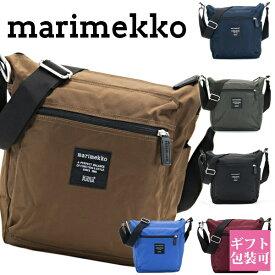 【後払い OK】マリメッコ marimekko ミニバッグ ショルダーバッグ バッグ 鞄 かばん レディース ミニショルダー パル パール PAL 斜めがけ セカンドバッグ 旅行の移動用のかばんとしても 26991 正規品 セールブランド 新品 新作 2019年