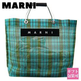 マルニ フラワー カフェ MARNI FLOWER CAFE レディース カバン チェック トート バッグ マスク SHMHR08A02 TN296 CHV56 MUSK プレゼント