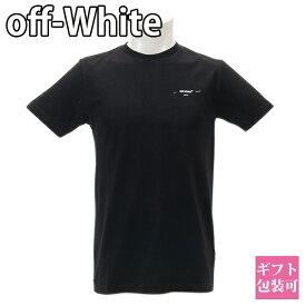 【在庫処分 特価】 オフホワイト OFF-WHITE シャツ Tシャツ メンズ 半袖 ブラック OMAA027E191850191001 BLACK WHIT プレゼント
