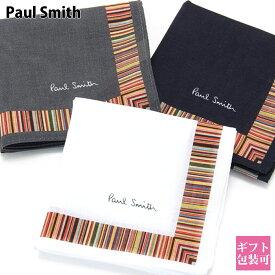 【後払い OK】ポールスミス Paul Smith ハンカチ メンズ ハンカチーフ HANK ストライプ 553737 正規品 セール 送料無料ブランド 新品 新作 2019年 ギフト