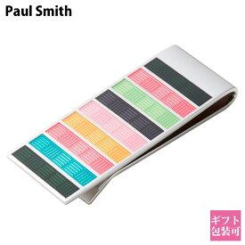 【後払い OK】名入れ ポールスミス マネークリップ アーティストストライプ 【Paul Smith ブランド かっこいい 可愛い かわいい おしゃれ 財布 メンズ新品 正規品 セール レディースにもおすすめ】 春財布 ギフト