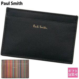 ポールスミス Paul Smith メンズ カードケース 名刺入れ スリム 薄型 ブランド ブラック マルチカラー M1A 4768 BMULTI 通販