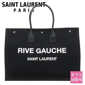 サンローラン パリ SAINT LAURENT PARIS バッグ メンズ 2019年 秋冬 トート コットン ブラック NERO BIANCO 509415 96N9D 1070