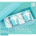 【あす楽】結婚祝い 名入れ ティファニー TIFFANY&Co マグカップ ブルーリボン ボックス 高級 225ml おしゃれ 食器 メンズ レディース 贈り物 ギフト 刻印 プレゼント 結婚式 ギフ