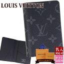 【後払い OK】ルイヴィトン louisvuitton 新品 カードケース 大容量 ポイントカード かわいい おしゃれ 名刺入れ モノ…
