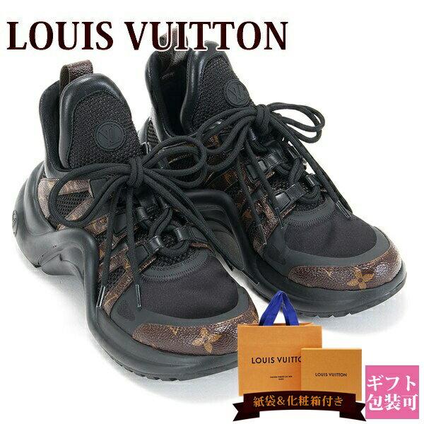 楽天市場】ルイヴィトン スニーカー(靴)の通販