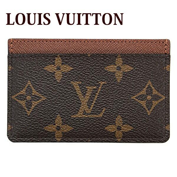 送料無料 新品 ルイヴィトン LOUIS VUITTON カードケース 名刺入れ 定期入れ ICカードケース メンズ レディース ポルト カルト・サーンプル モノグラム M61733 正規品 ボーナス セール 2017 ブランド品
