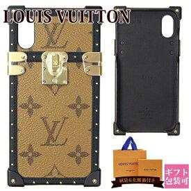 【正規紙袋無料】 ルイヴィトン iPhoneケース スマホケース アイ トランク IPHONE X & XS モノグラム リバース M62619 LOUIS VUITTON ルイ・ヴィトン ビトン 新品 新作 ブランド 正規品 ギフト プレゼント 2021年