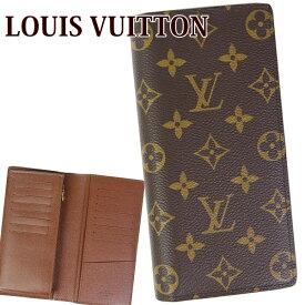 185f6100c06a 【父の日 プレゼント】ルイヴィトン 財布 長財布 LOUISVUITTON 新品 小銭入れあり