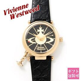 【後払い OK】ヴィヴィアンウエストウッド 腕時計 レディース 時計 ブラック VWVV006BKGD【Vivienne Westwood ヴィヴィアン オーブ かわいい 革ベルト シンプル おしゃれ プレゼント ギフト ブランド 新品 正規品 セール】