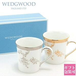 【正規紙袋 無料】【名入れ】 ウェッジウッド 食器 マグカップ 結婚祝い 食器セット プレゼント レース 模様 ヴェラ・ウォン ヴェラ レース プラチナ・ゴールド マグ ペア 300ml WEDGWOOD 高級