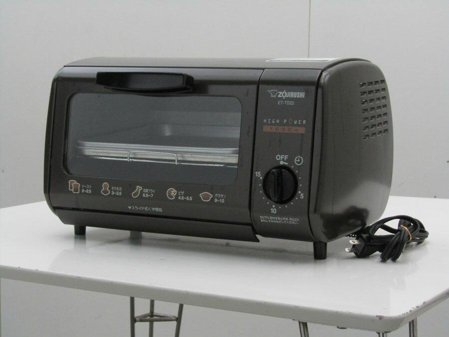【あす楽】【中古 トースター】象印 ZOJIRUSHI オーブントースター こんがり倶楽部 ET-TD22-TC メタリックブラウン 2013年製
