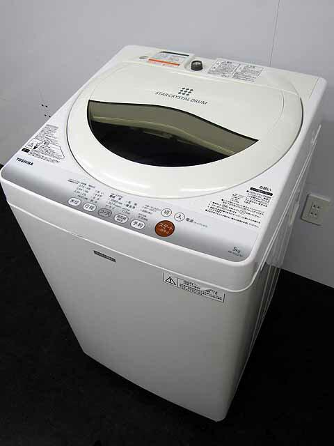 【あす楽】【中古 洗濯機】東芝 全自動洗濯機 AW-5GC2 5.0kg グランホワイト 2015年製 【◆S◆】中古洗濯機 洗濯機 家電 1人暮らし 単身者向け 1人用 小型 激安