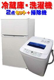 【あす楽】【送料無料】【中古】ハイアール 冷蔵庫 洗濯機 2点セット 2018〜19年製 冷蔵庫 JR-N85C 2ドア 85L 洗濯機 JW-K42M 4.2Kg 今だけステック掃除機のおまけ付き 新生活応援 1人暮らし バリュー商品 家電セット