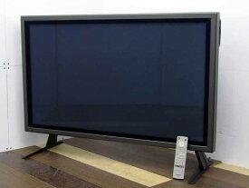 【中古 モニター】 パナソニック 42型 プラズマディスプレイTH-42PS10K ブラック系 汎用スタンド 2007年製 価格 安い おすすめ