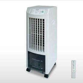 【あす楽】【中古】【冷風扇風機】 テクノス テクノイオン搭載 リモコン TCI-007 ホワイト