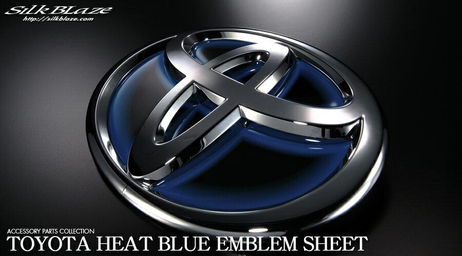 【送料無料】【未使用品】SilkBlaze シルクブレイズ トヨタ ヒートエンブレムシート ブルー×ブラックベース T46 HRO-T46BK