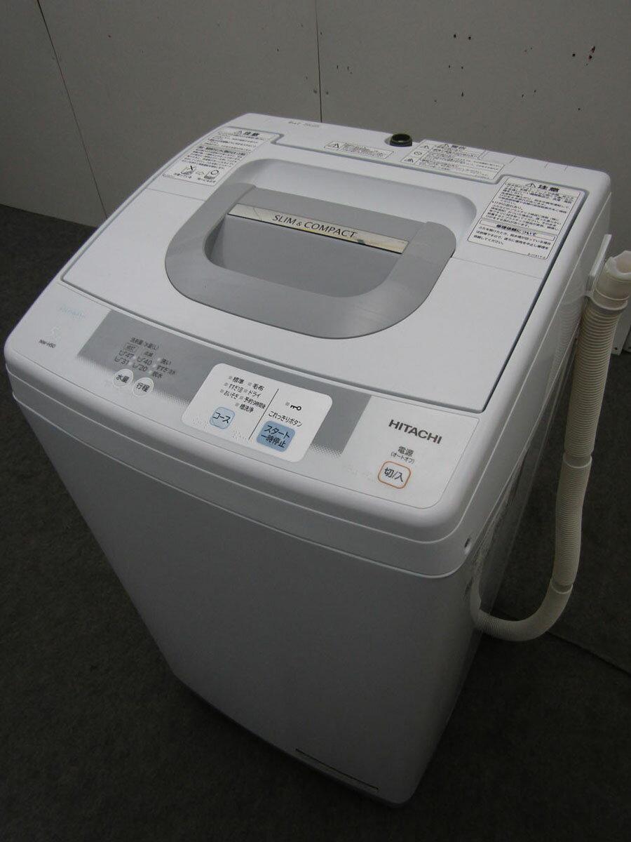 【中古洗濯機】日立 全自動洗濯機 NW-H50 5.0kg ホワイト 2014年製 【一人暮らし】【◆S◆】