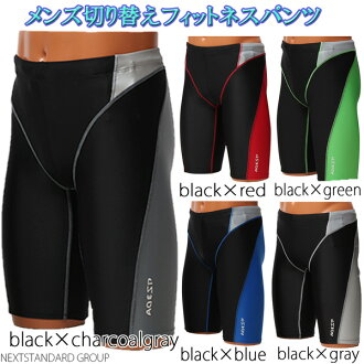 A swimming race swimsuit men swimming race swimsuit new work! Swimming race swimsuit, swimming race underwear fitness underwear for the men's exercise