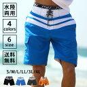 メンズ水着 サーフパンツ メンズ インナー付き 大きいサイズ S M L LL XL 3L 4L ns-2596-07