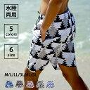 海水パンツ 海パン 男性用水着 メンズ水着 男性 水着 ハーフパンツ サーフパンツ メンズ 速乾 パンツ ビッグサイズ 3L 4L 5L 大きいサ…