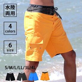 海パン 水着 メンズ サーフパンツ メンズ 大きいサイズ 海 ハーフパンツ 無地 ショートパンツ ブラック グレー M L LL 3L 4L ns-2596-01finalm