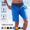 水着 メンズ サーフパンツ 海パン 海水パンツ シンプル 無地 大きいサイズ ブラック グレー M L LL 3L 4L ns-2596-02finalm